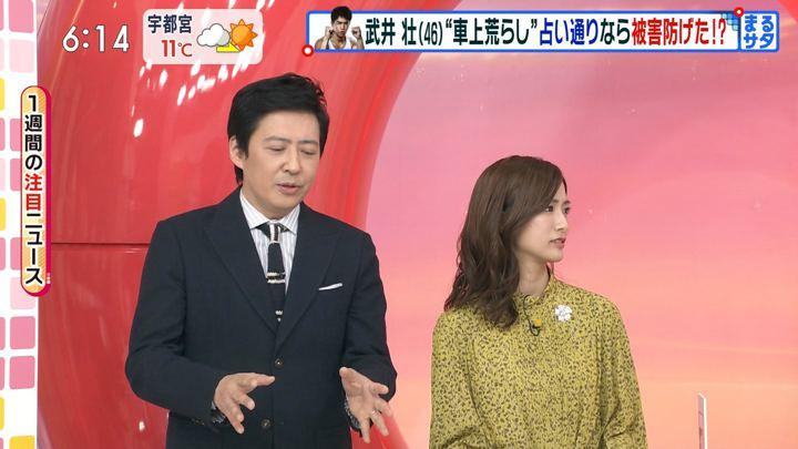 2020年01月11日田村真子の画像06枚目
