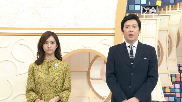 2020年01月11日田村真子の画像11枚目