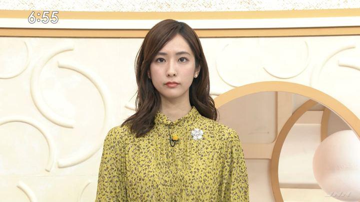 2020年01月11日田村真子の画像13枚目