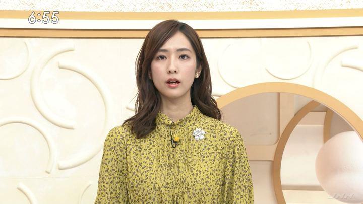 2020年01月11日田村真子の画像14枚目