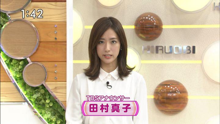2020年01月16日田村真子の画像07枚目