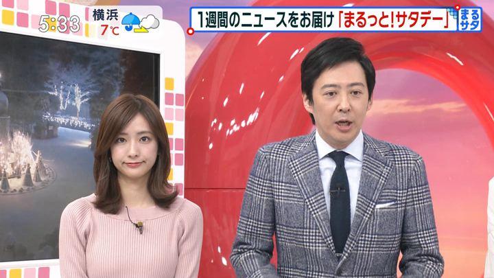 2020年01月18日田村真子の画像03枚目