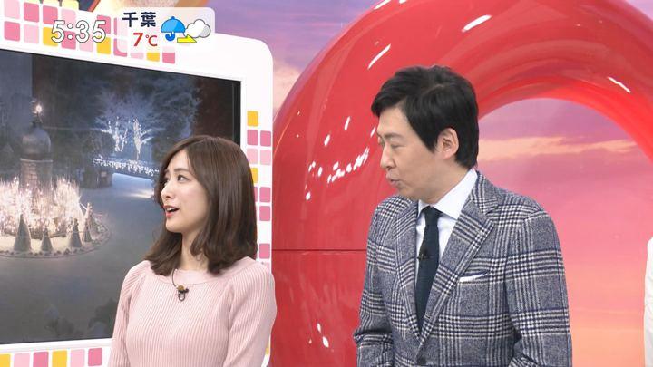 2020年01月18日田村真子の画像05枚目