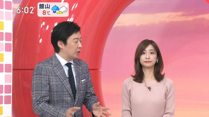 2020年01月18日田村真子の画像10枚目