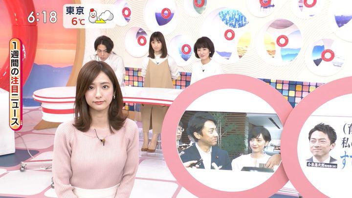 2020年01月18日田村真子の画像11枚目