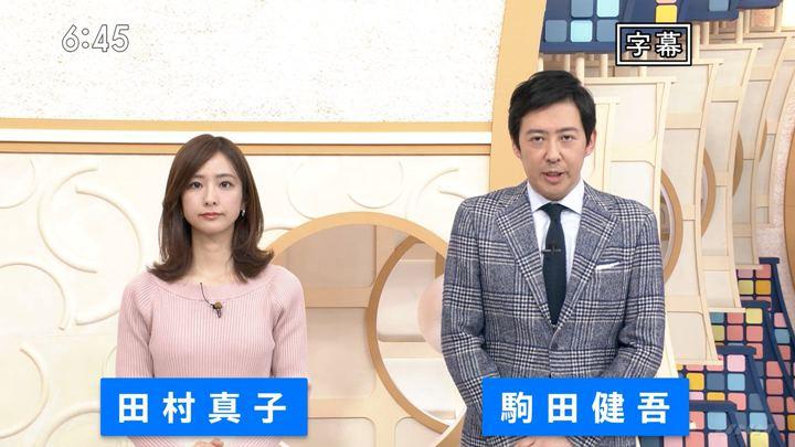 2020年01月18日田村真子の画像14枚目