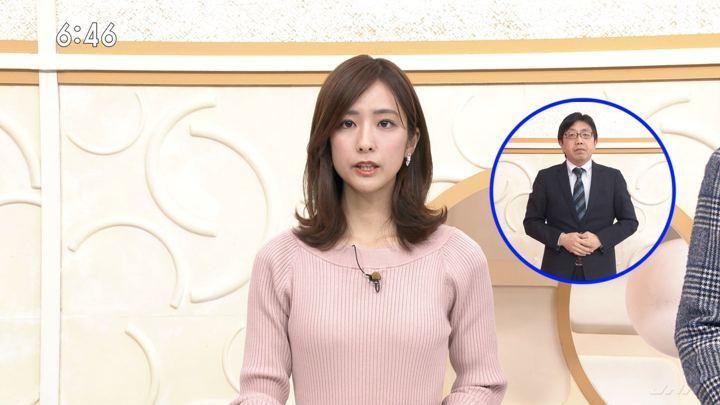 2020年01月18日田村真子の画像15枚目