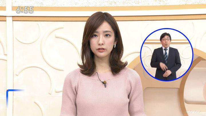 2020年01月18日田村真子の画像17枚目