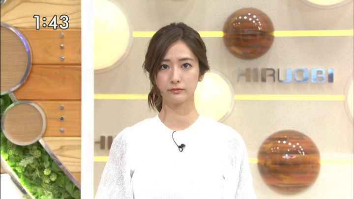 2020年01月23日田村真子の画像09枚目