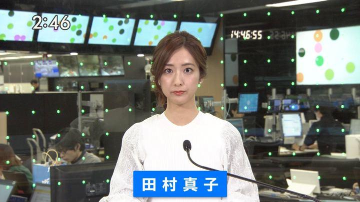 2020年01月23日田村真子の画像11枚目