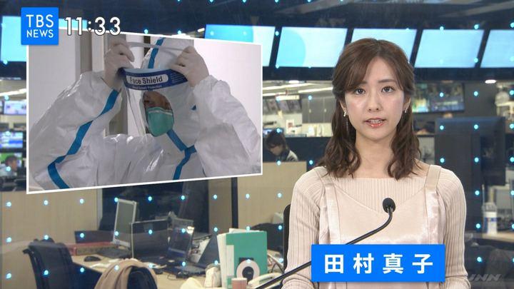 2020年01月24日田村真子の画像02枚目