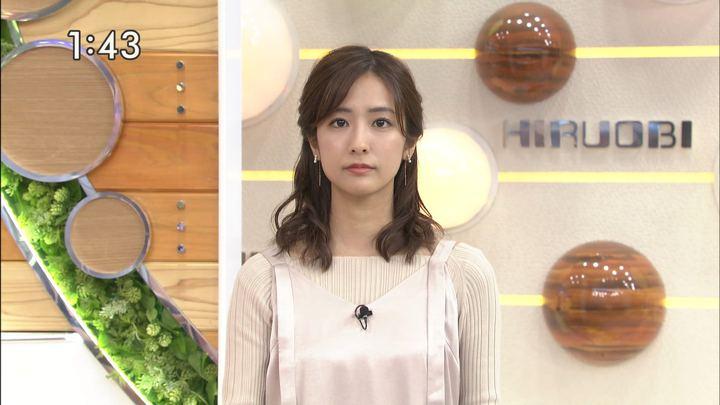 2020年01月24日田村真子の画像06枚目