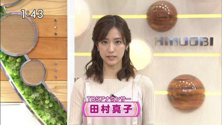 2020年01月24日田村真子の画像07枚目