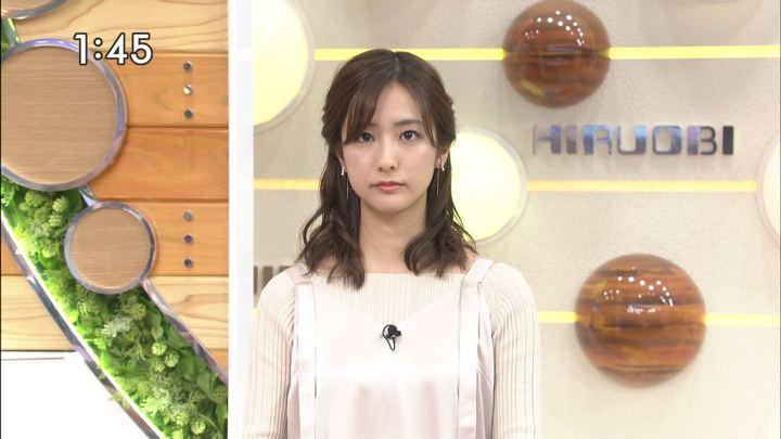 2020年01月24日田村真子の画像08枚目
