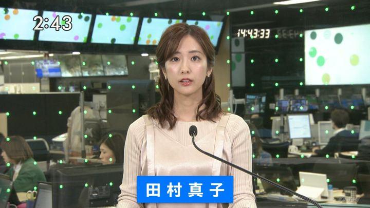 2020年01月24日田村真子の画像09枚目