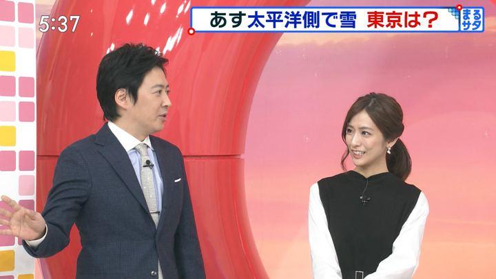 2020年01月25日田村真子の画像03枚目