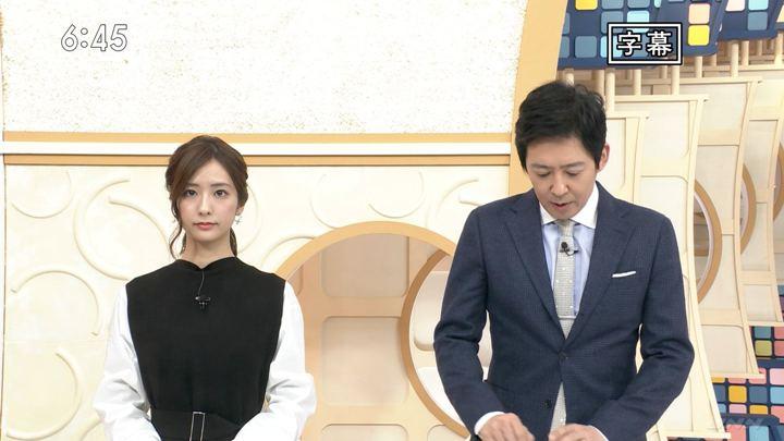2020年01月25日田村真子の画像05枚目
