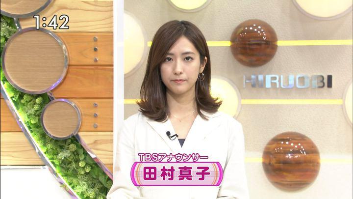 2020年01月30日田村真子の画像06枚目