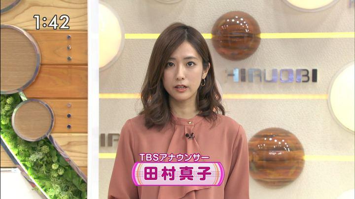 2020年01月31日田村真子の画像09枚目