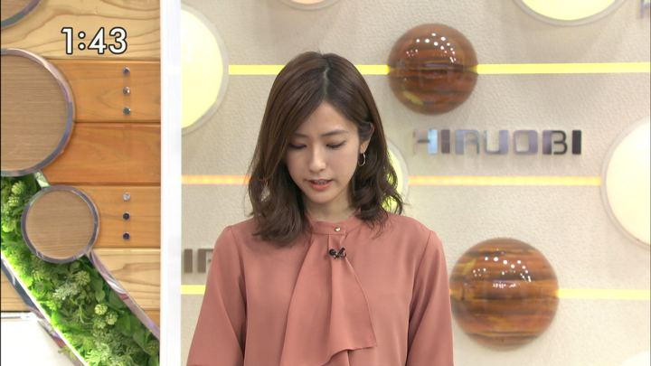 2020年01月31日田村真子の画像10枚目