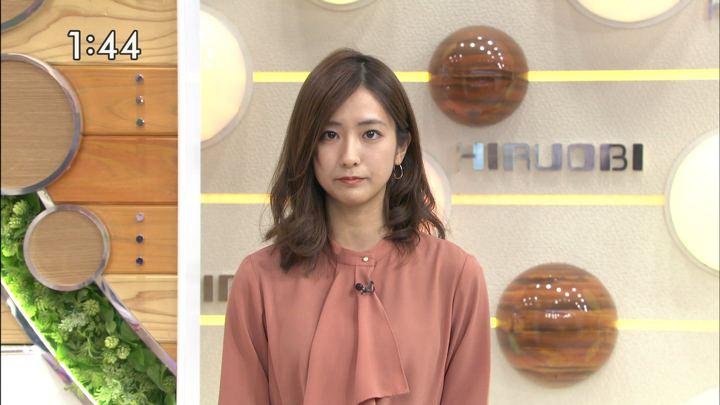 2020年01月31日田村真子の画像11枚目