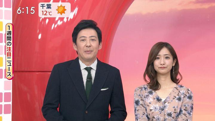 2020年02月01日田村真子の画像03枚目