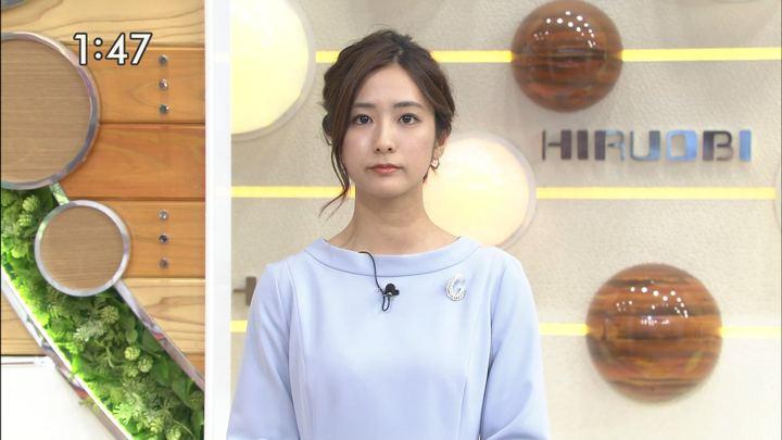 2020年02月06日田村真子の画像09枚目