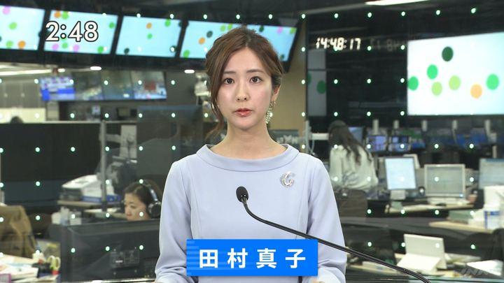 2020年02月06日田村真子の画像12枚目