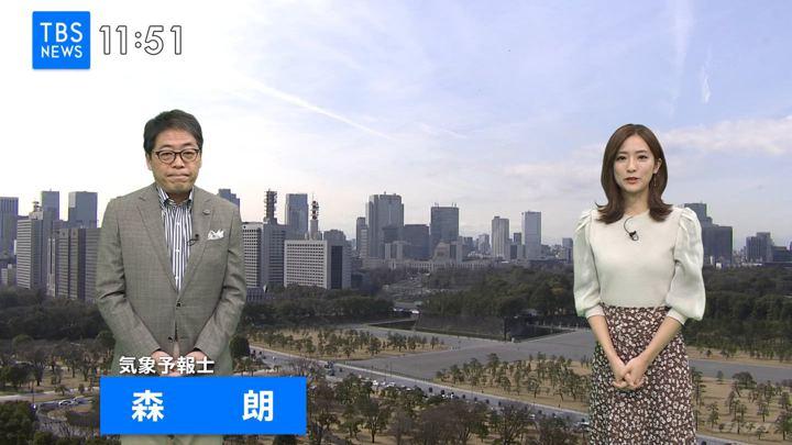 2020年02月07日田村真子の画像06枚目