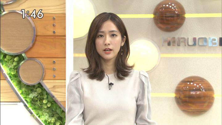 2020年02月07日田村真子の画像09枚目