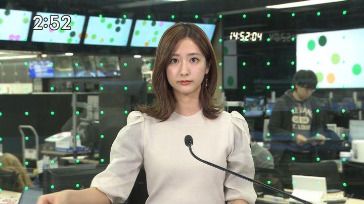 2020年02月07日田村真子の画像13枚目