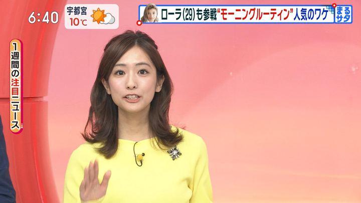 2020年02月08日田村真子の画像08枚目