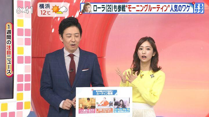 2020年02月08日田村真子の画像10枚目