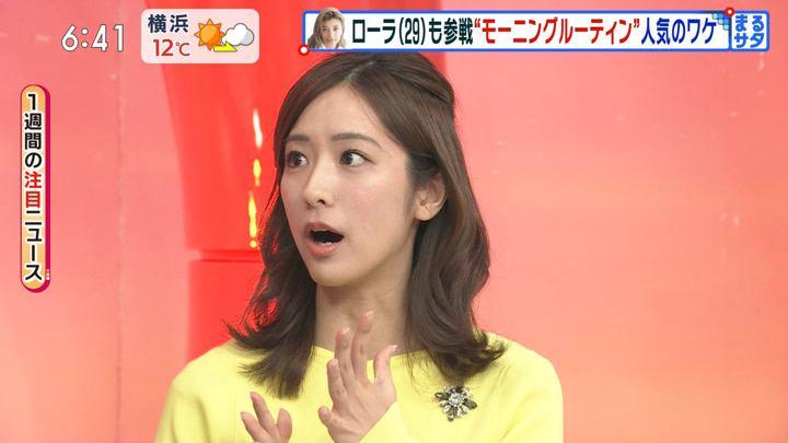 2020年02月08日田村真子の画像11枚目