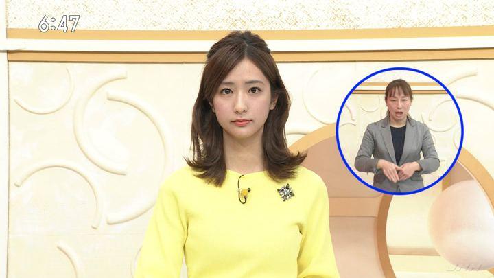 2020年02月08日田村真子の画像13枚目