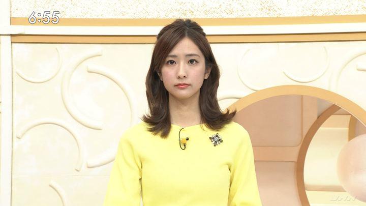 2020年02月08日田村真子の画像15枚目