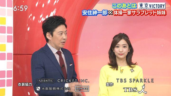 2020年02月08日田村真子の画像18枚目