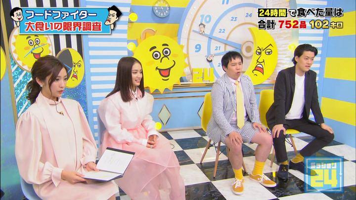 2020年02月12日田村真子の画像04枚目