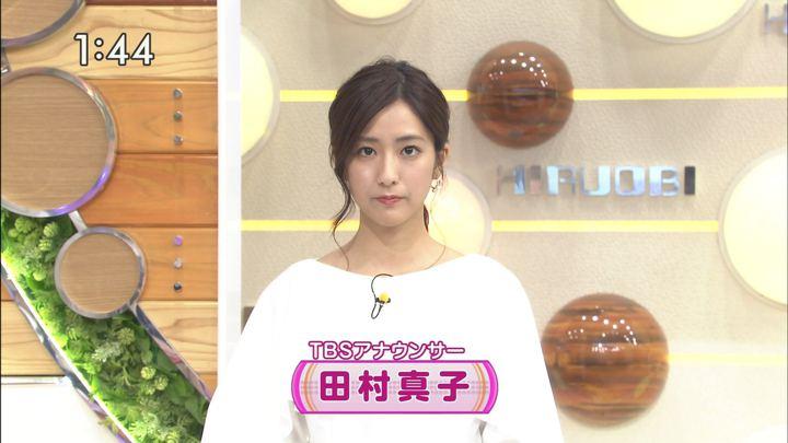 2020年02月13日田村真子の画像06枚目