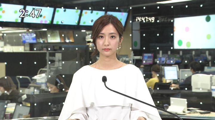 2020年02月13日田村真子の画像10枚目