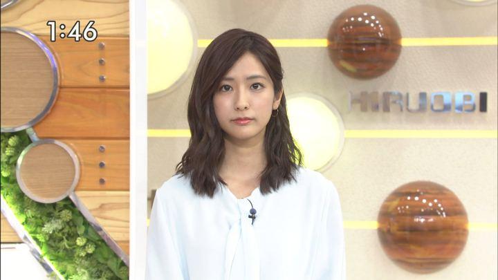 2020年02月14日田村真子の画像08枚目