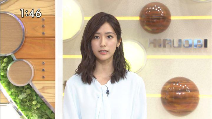 2020年02月14日田村真子の画像09枚目