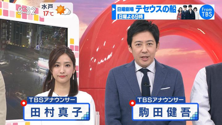 2020年02月15日田村真子の画像01枚目