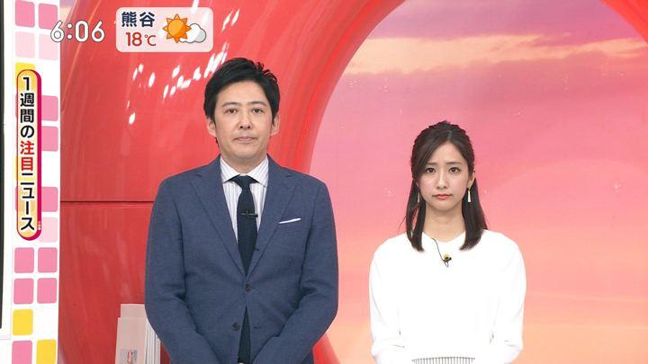 2020年02月15日田村真子の画像02枚目
