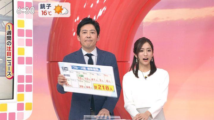 2020年02月15日田村真子の画像03枚目