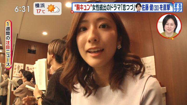 2020年02月15日田村真子の画像06枚目