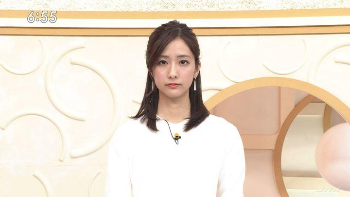 2020年02月15日田村真子の画像13枚目