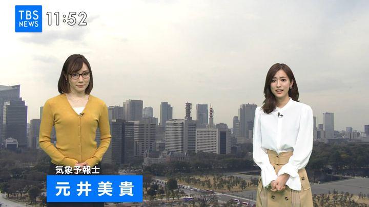 2020年02月20日田村真子の画像05枚目