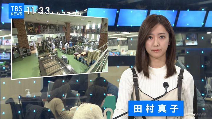 2020年02月21日田村真子の画像02枚目