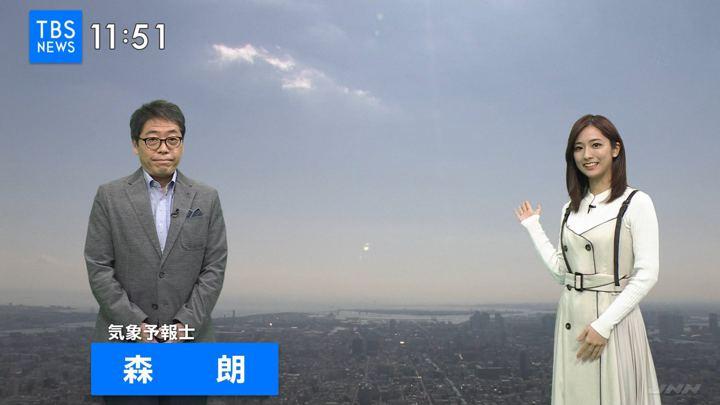 2020年02月21日田村真子の画像05枚目